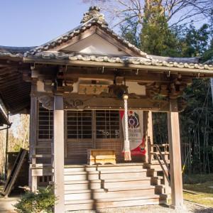 観音寺(友田町)