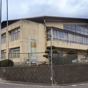 奈良市立都祁体育館