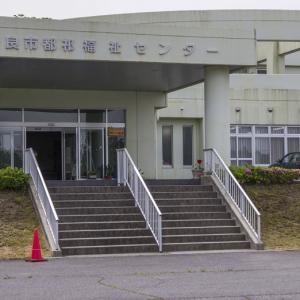 奈良市立都祁福祉センター
