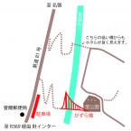 かずら橋マップ