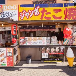 サウスリリー露店(焼栗・たこやき)