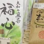 煎茶と玄米茶