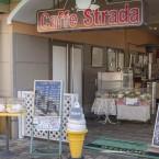 カフェ ストラーダ