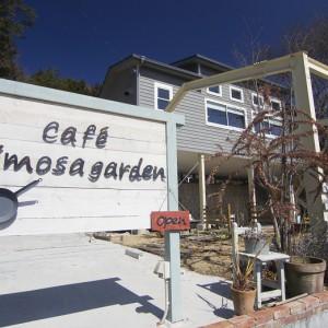 風のテラス Cafe mimosa garden