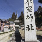 氷室神社参道