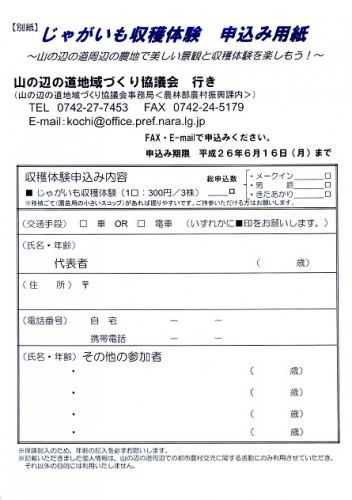 resize2302
