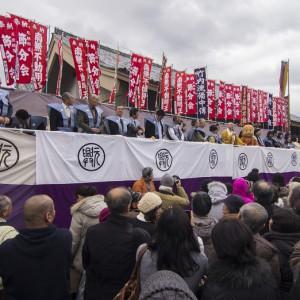 元興寺の節分会