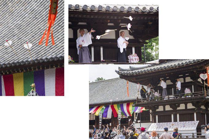 uchiwamaki04