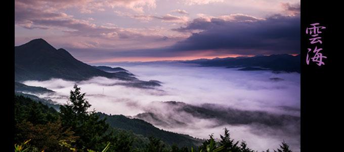 奈良盆地が雲海に沈んだ朝…